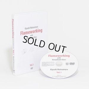 画像2: Flameworking VOL.1 松村潔/DVD