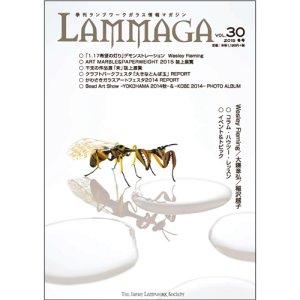 画像1: LAMMAGA(ランマガ)  Vol.30 2015年冬号<DM便送料無料>