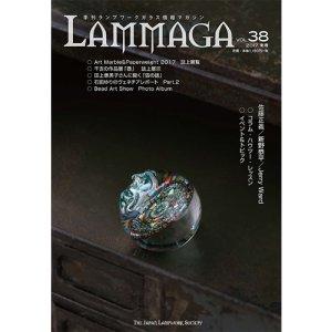 画像1: LAMMAGA(ランマガ)  Vol.38 2017年冬号 <DM便送料無料>