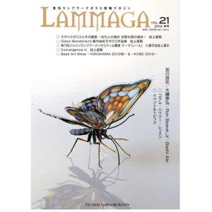 画像1: LAMMAGA(ランマガ)  Vol.21 2012年秋号<DM便送料無料>