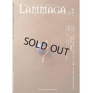 画像1: LAMMAGA(ランマガ) Vol.7 2009年春号<DM便送料無料>