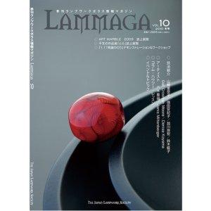 画像1: LAMMAGA(ランマガ) Vol.10 2010年冬号<DM便送料無料>